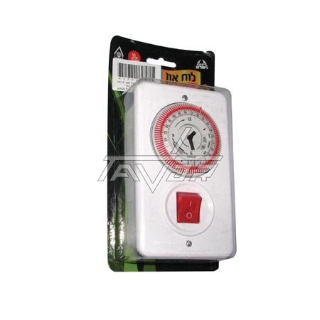 Module Timer 24 Hr Buil-In Fro Solar Hot Water Container