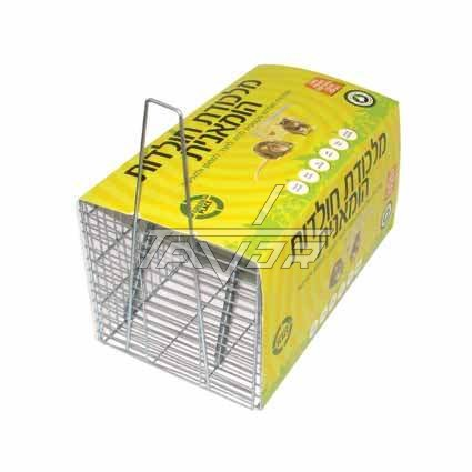 Tuff Cat- Rats And Mice Small Mechanical Plastic Trap-2 Units